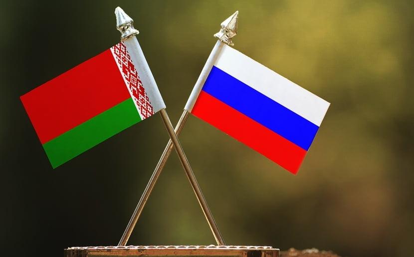 2 апреля – День единения народов России и Белоруссии