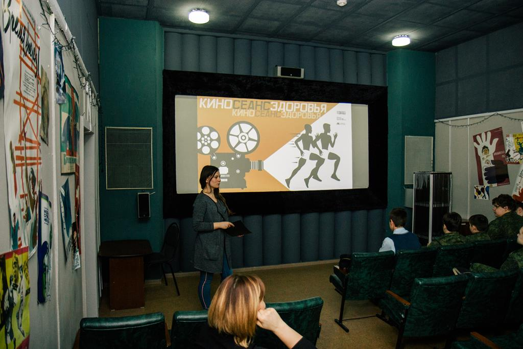 В рамках Года здоровья Курский кинофонд запустил проект «Киносеанс здоровья»