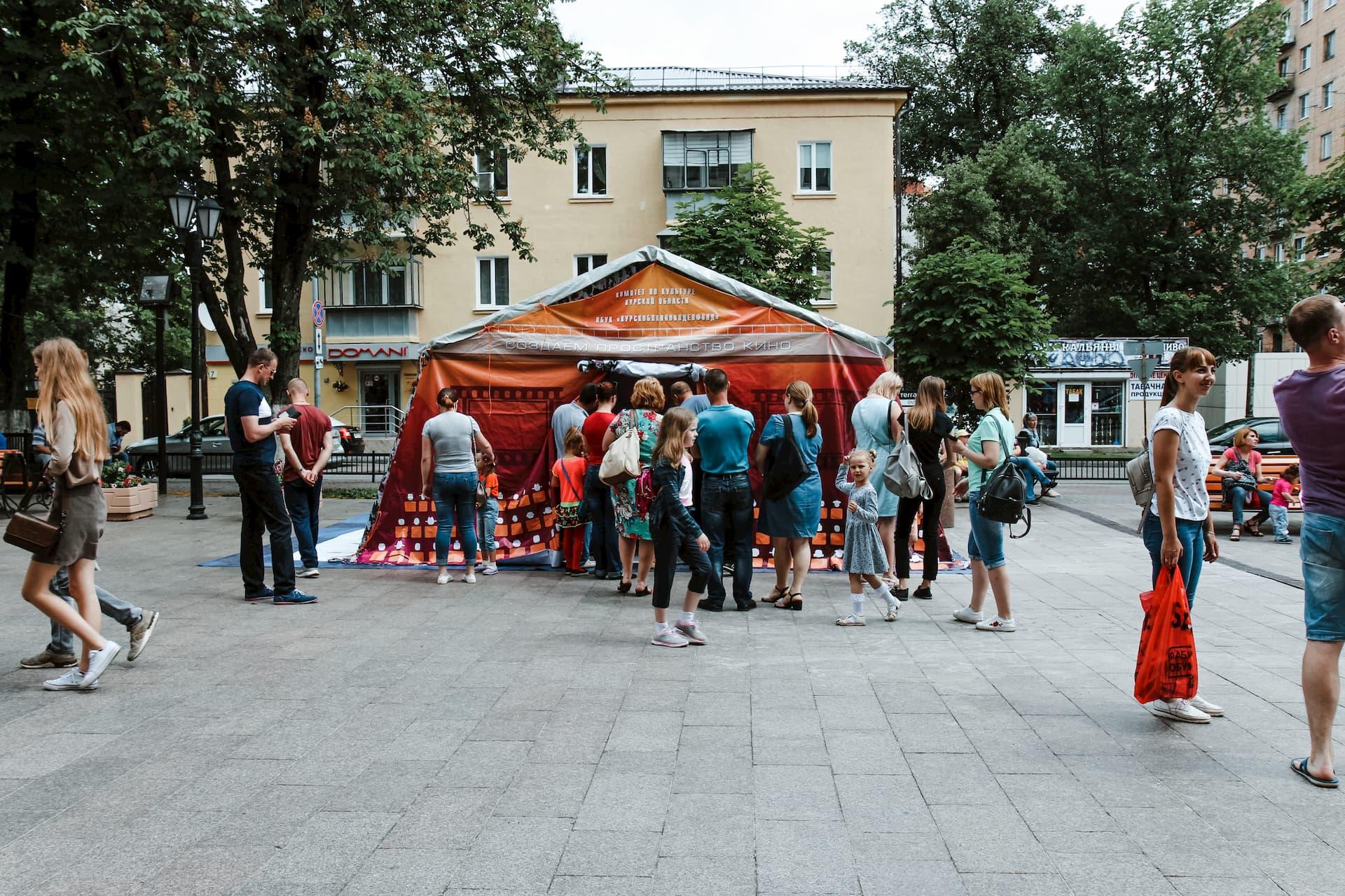 На выходных в Курске развернется «Фронтовой кинотеатр»