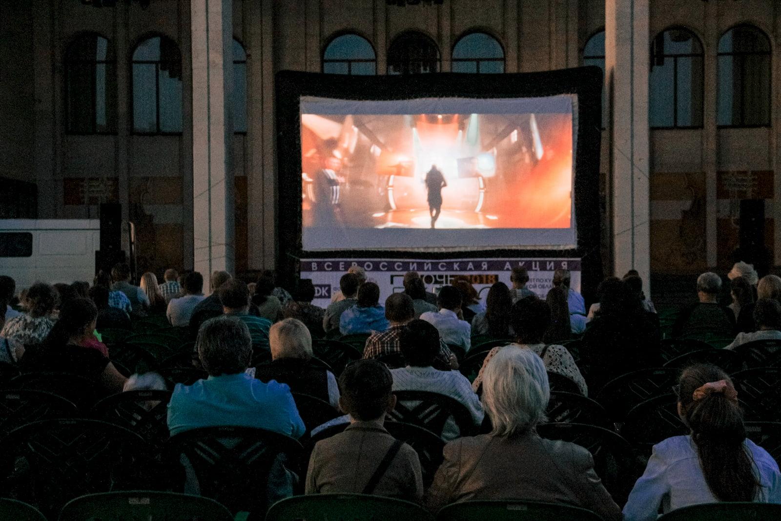 Ночь кино-2021 в Курской области