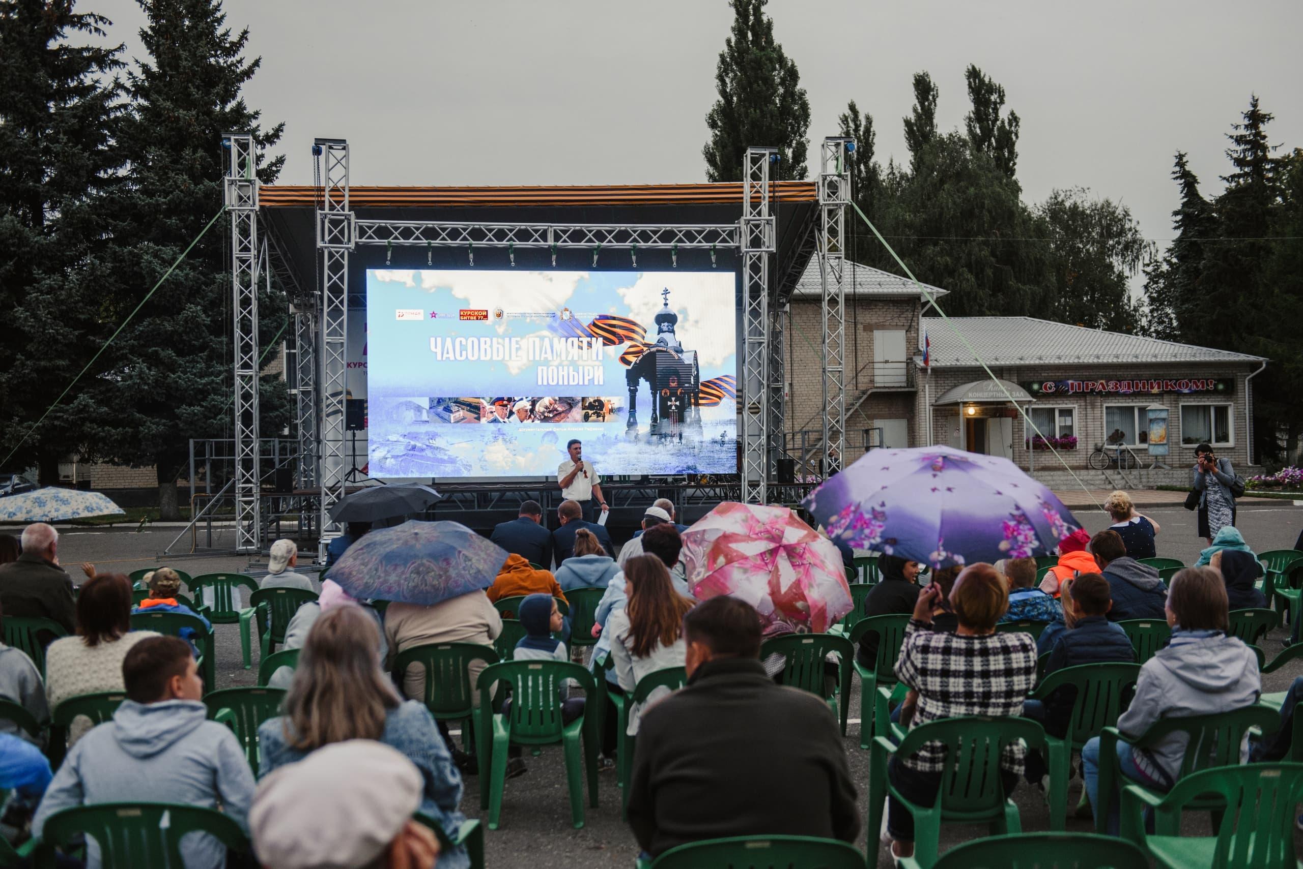 В Понырях встретили 97-летнюю участницу Курской битвы, открыли стелу и показали кино