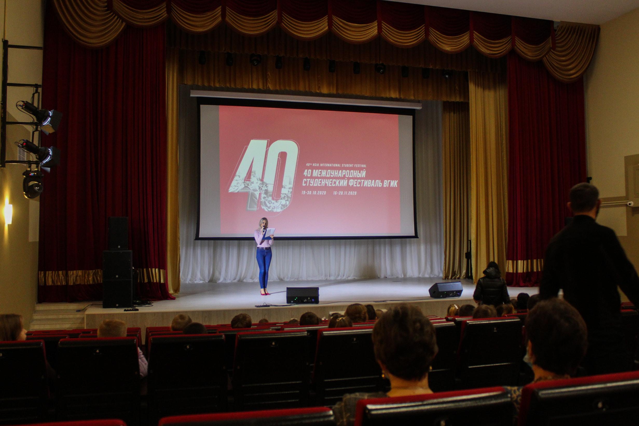 В Курской области подведены итоги 40-ого фестиваля фильмов ВГИК