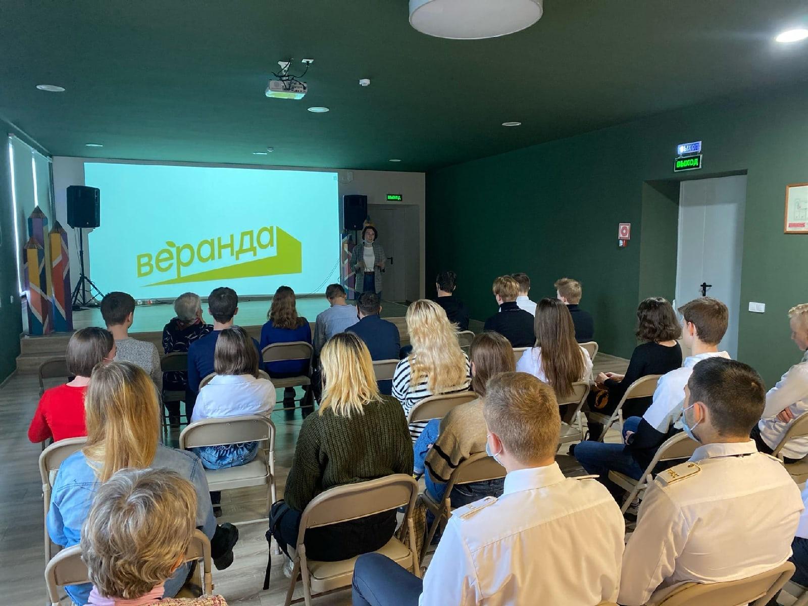 О Крыме на встрече киноклуба «Объектив'но»