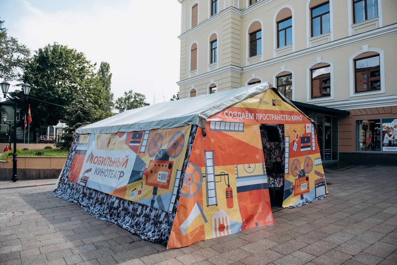 «Мобильный кинотеатр» на День России