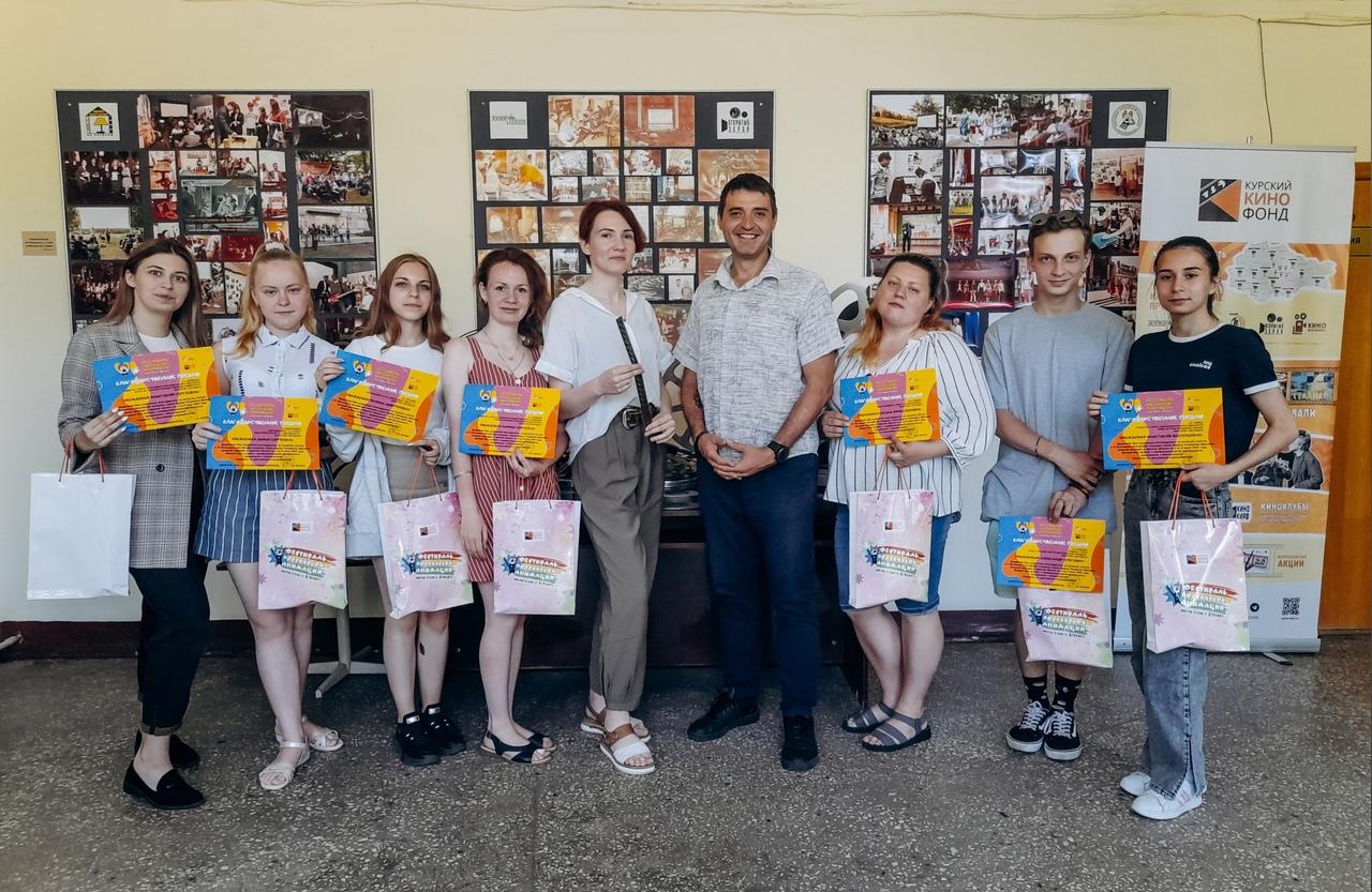 Награждение волонтеров VI Фестиваля российской анимации имени Б.Дёжкина
