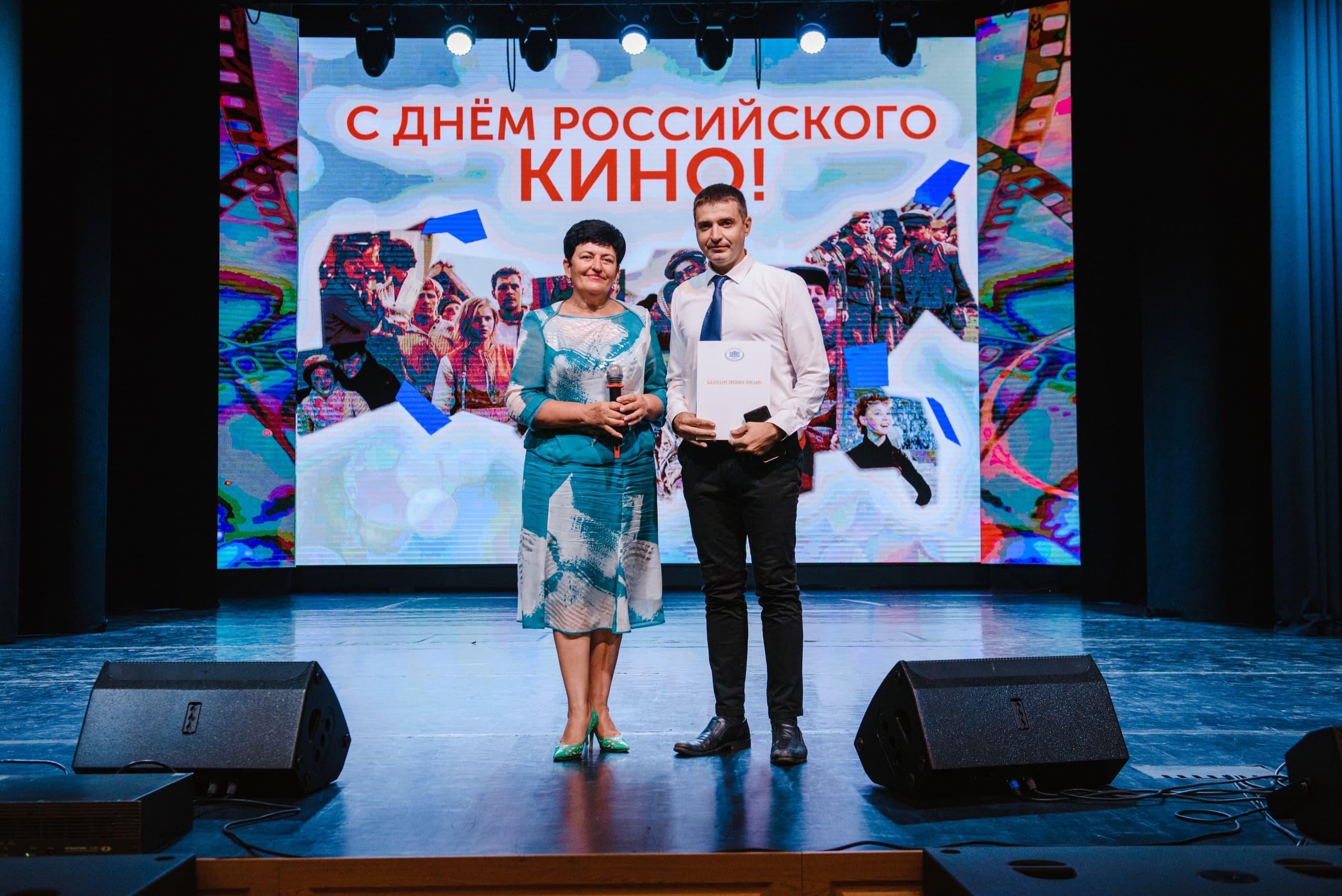 День кино в Курске